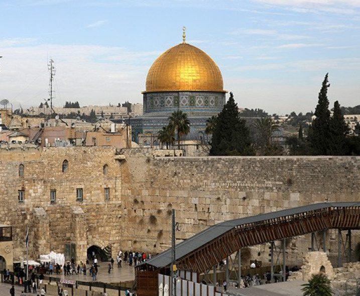Jerusalén-717x590.jpg