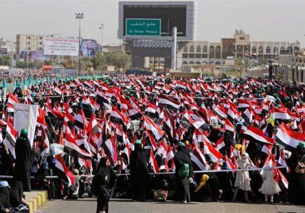 yemen-444x311.jpg