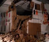 temblor-peru-165x140.jpg